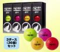 ホンマゴルフ 「D1 ゴルフボール」 マルチカラー 3ダース