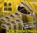 ムツミホンマ 「MH626X」プレミアムアイアン8本セット