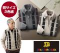 ドンキー襟セーター