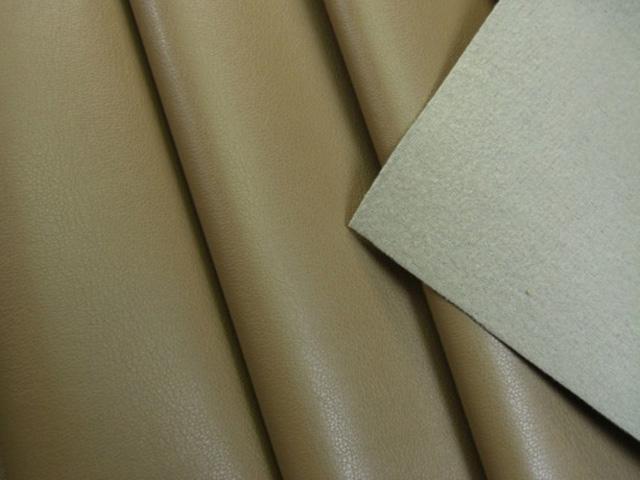 【メール便不可】カプリタスソフィー #3300 ウオッシャブル対応衣料用高級合成皮革(0707) | 衣装 衣服 雑貨 PU フェイクレザー