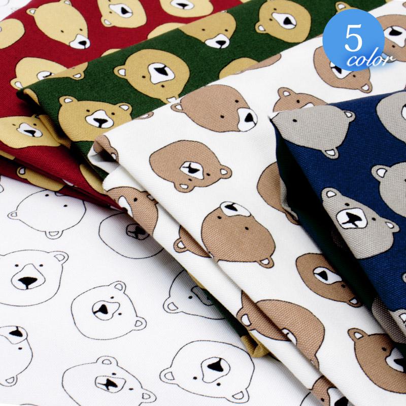 【メール便2mまで】くまのかおオックス生地(1162-1) | アニマル クマ 熊 ベア― 生地 オックス 布地 綿100% バッグ レッスンバッグ 布 雑貨 メール便OK