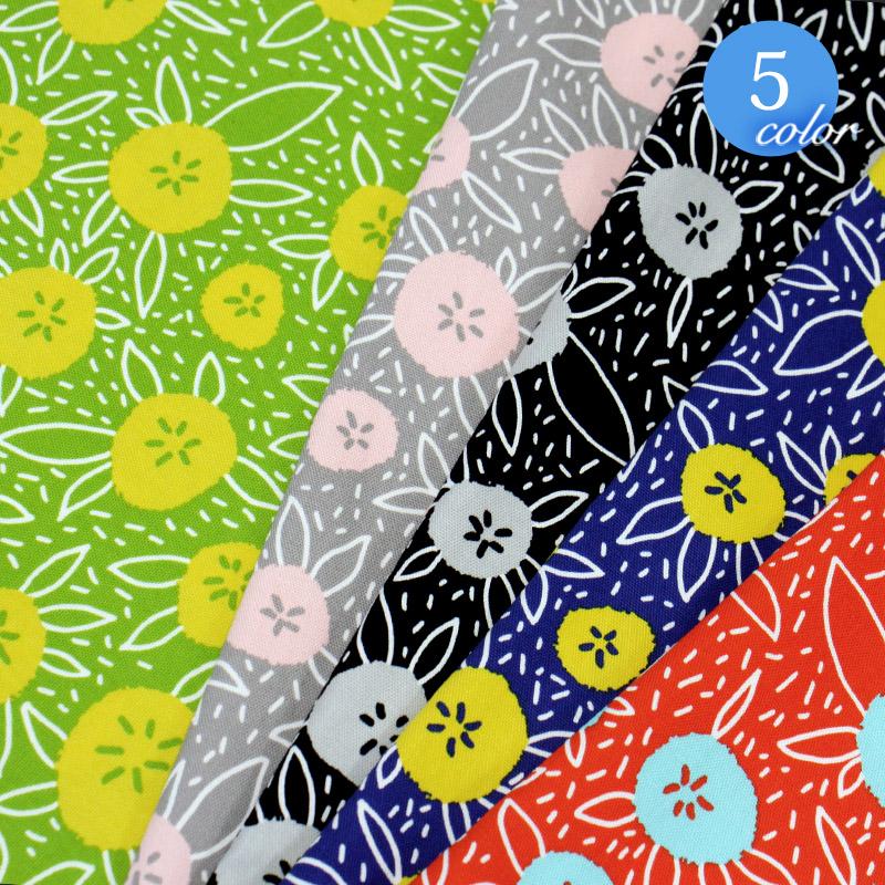【メール便2mまで】北欧風シトラスガーデンオックス生地(1361)   シトラス フラワー 北欧風 バッグ オックス 綿100% 生地 布地 ハンドメイド メール便OK