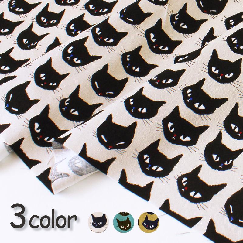 【メール便2mまで】きげんがコロコロにゃんこオックス生地(1921)|ねこ,ネコ,猫,クロネコ,黒猫,動物,どうぶつ,動物,アニマル,かわいい,可愛い,ハンドメイド,手作り,メール便OK