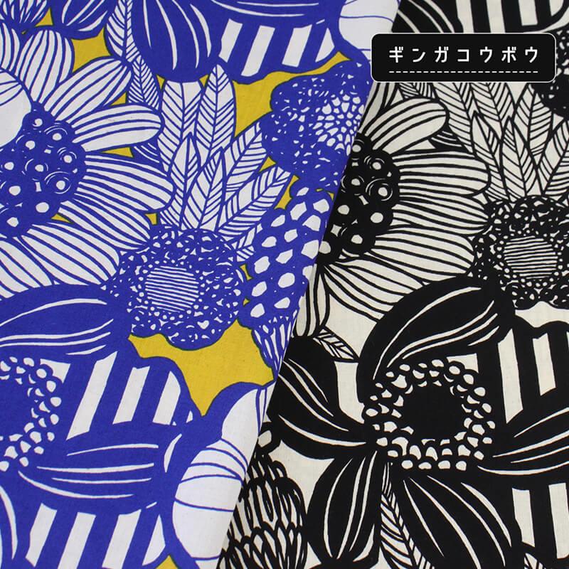 【メール便2mまで】綿麻シーチングアートフラワー(2757)  コットンこばやし,コットン,北欧,かわいい,可愛い,おしゃれ,お洒落,シンプル,フィンランド,花,お花,フラワー,はな,コットンリネン,メール便OK