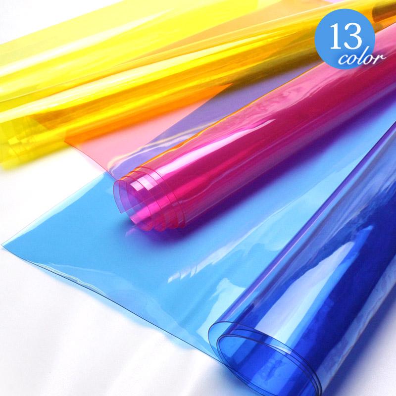 【メール便不可】0.6mm色透明シート(色数豊富)(3231)   フィルムシート PVC