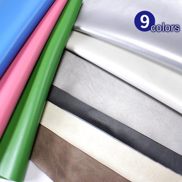 【メール便不可】【ワケあり・難あり】合皮生地ノート2キッズカラー・メタリックカラー(0011-2) | バッグ 合皮 フェイクレザー 生地 布地 布 合成皮革 PVC 訳あり 無地 雑貨用