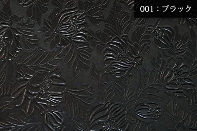 花柄型押し合皮生地ユーカリ(0021)