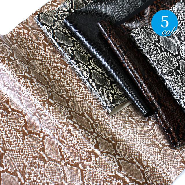 【メール便不可】合皮生地 メタスネーク(かわいいヘビ柄生地プリントの合皮)(0023) | PVC フェイクレザー