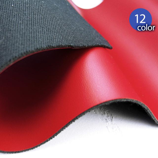 【メール便不可】合皮生地 オイル770 (表面がフラットの艶消しの合皮です)(0032) |  PVC フェイクレザー
