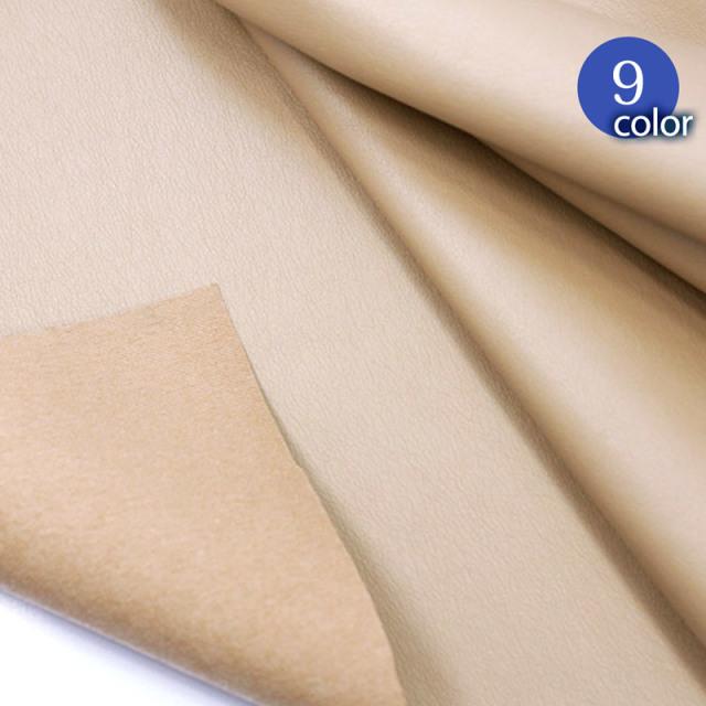 【メール便不可】カプリタス #8800 衣料用高級合成皮革(0101) | PU フェイクレザー