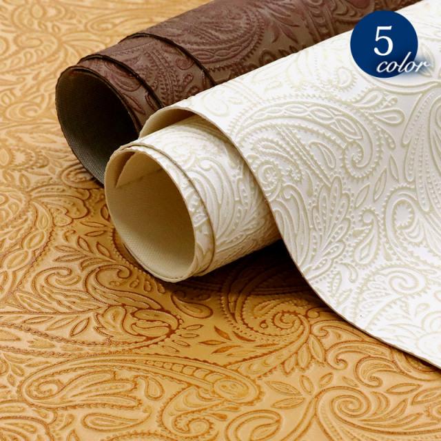 【メール便不可】合皮生地クラフトペイズリー柄型押(0122) | 合成皮革 型押し バッグ 手作り DIY PVC フェイクレザー