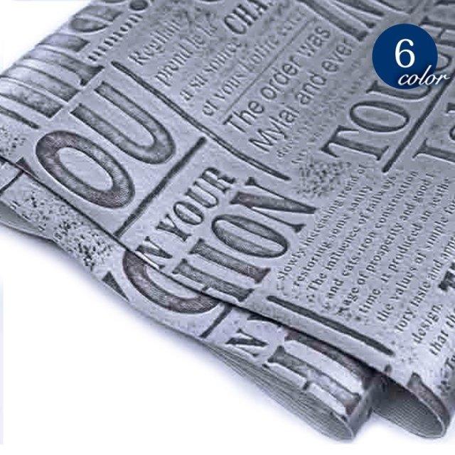 【メール便不可】合皮生地 クラフト英字型押II(おしゃれな英字の型押しの合皮)(0379) |  雑貨 生地 裏地 PVC フェイクレザー