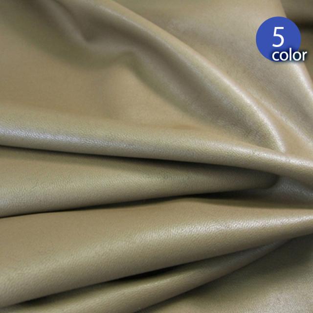 【メール便不可】カプリタスフィネス #7700 ウオッシャブル対応衣料用高級合成皮革(0706) | 衣装 衣服 雑貨 PU フェイクレザー