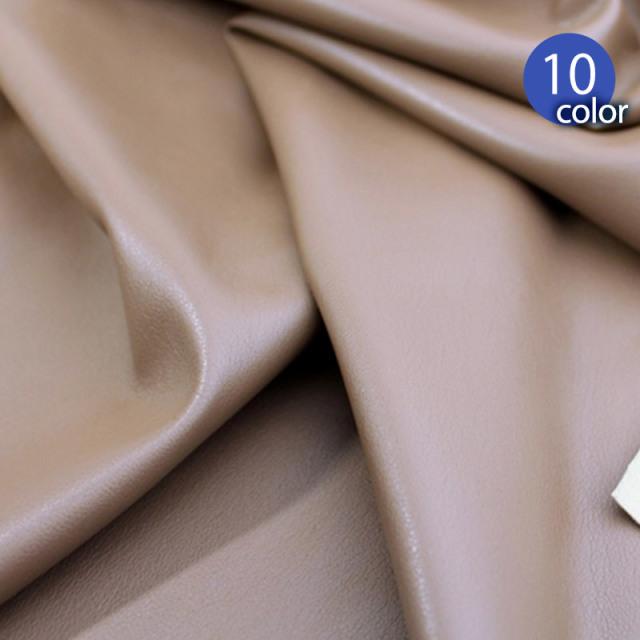 【メール便不可】スキットMW1120(やさしい手触りの衣料用合成皮革)(0708) | 衣装 衣服 雑貨 PU フェイクレザー 1way