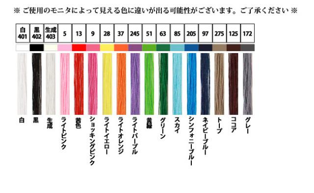 [FUJIX]シャッペスパン普通地用ミシン糸 60番200m巻〔 1 〕