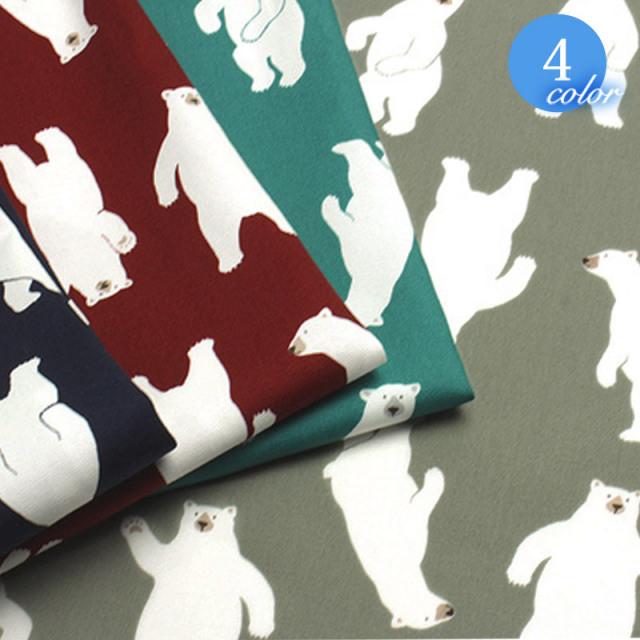 【メール便2mまで】スタンドアップくまオックス生地(1162-2) | アニマル クマ 熊 ベア― 生地 オックス 布地 綿100% バッグ レッスンバッグ 布 雑貨 メール便OK
