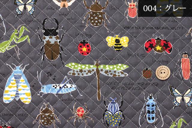 楽しい昆虫図鑑キルティング生地(1177)
