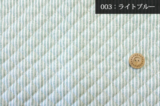 ヒッコリーデニム風キルティング生地(1199)