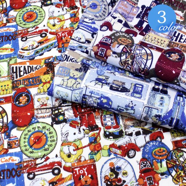 【メール便2mまで】レトロなおもちゃ オックス生地(1272)| レトロ 昭和レトロ ノスタルジック ロボット 乗り物 ぬいぐるみ おもちゃ 玩具 トイ 男の子 入園グッズ レッスンバッグ 布地 ハンドメイド おしゃれ 入学準備 入園入学 綿100% メール便OK