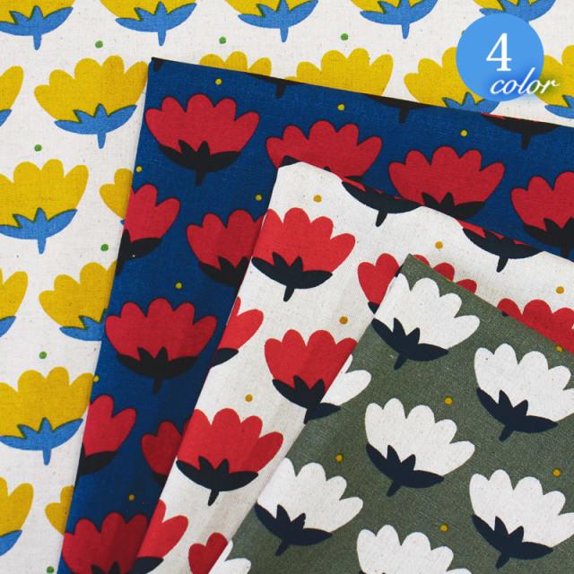 【メール便2mまで】ル・デパール〈LE DEPART〉北欧風トゥリッパ 綿麻生地(1281) | 花 フラワー チューリップ 北欧 かわいい 素敵 おしゃれ ハンドメイド 手作り ポーチ カバー 雑貨 生地 麻 リネン 綿 コットン メール便OK
