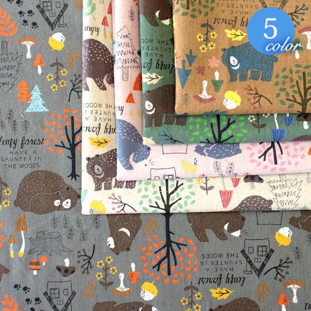 【メール便2mまで】おさんぽくまちゃん綿麻キャンバス生地(1299) | クマ ベアー きのこ 森 フォレスト おしゃれ かわいい ハンドメイド コットン 綿100% メール便OK