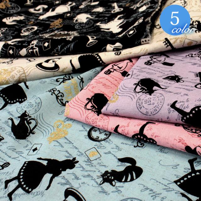 【メール便2mまで】アリスストーリー綿麻生地(1323)   アリス ウサギ シルエット チシャネコ 女の子 ウェアー 小物 バッグ 手づくり ハンドメイド コットン 綿 リネン 麻 綿麻 布地 生地 メール便OK