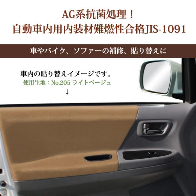 合皮生地 GT-X