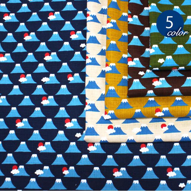 【メール便2mまで】美しい富士山ドビー生地(1545)|和小物,ポーチ,ランチョンマット,小物入れ,巾着,甚平,眼鏡ケース,がま口,メール便OK,山,富士山,日本,和,着物,ドビー織り,和風