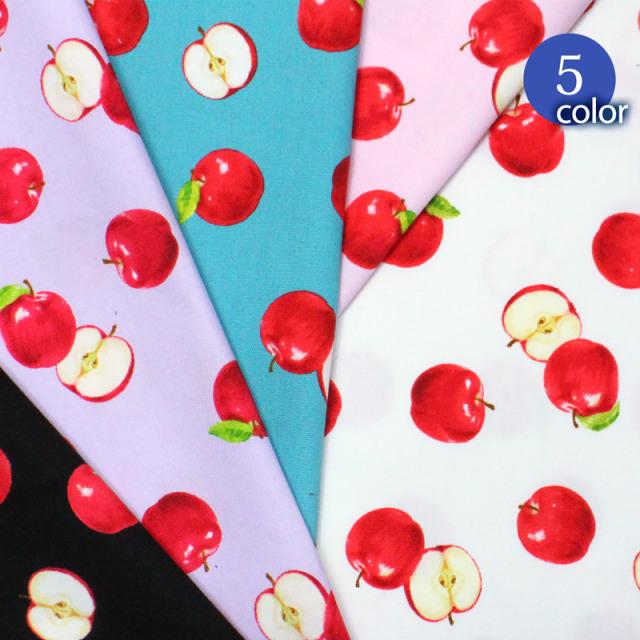 【メール便2mまで】フレッシュりんごオックス生地(1624) | りんご,フルーツ,おしゃれ,かわいい,ハンドメイド,手作り,入園,入学,女の子,アップル,メール便