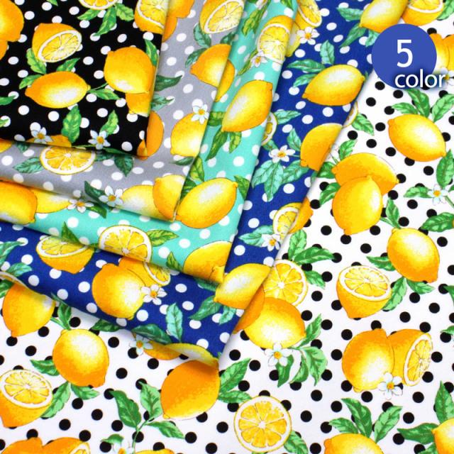 【メール便2mまで】レモンとドットオックス生地(1627)れもん,かわいい,カワイイ,くだもの,水玉,鮮やか,主婦,女の子,ハンドメイド,素敵,キッチン