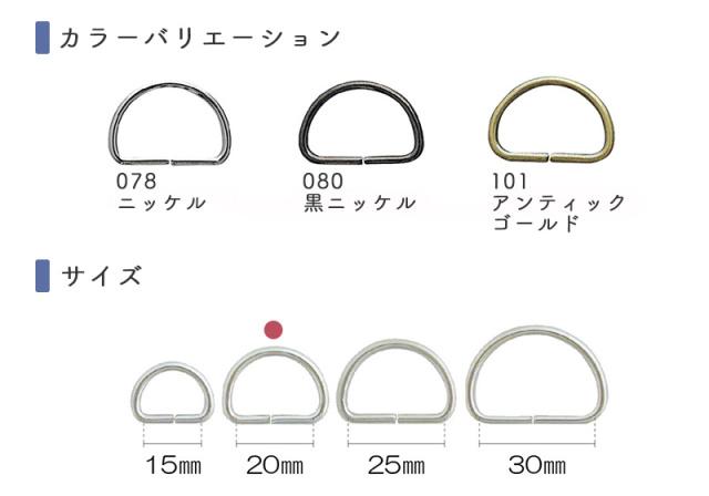 ◆KIYOHARAサンコッコーDカン20mm2個入りアンティックゴールド(1936-101)