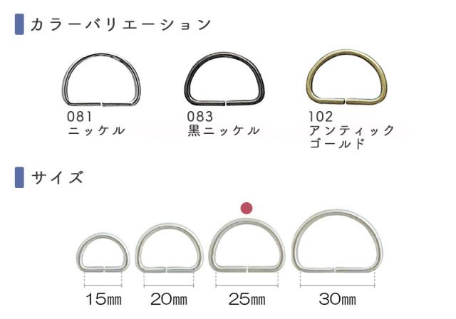 ◆KIYOHARAサンコッコーDカン25mm2個入りアンティックゴールド(1936-102)