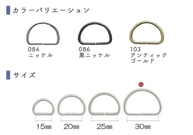 ◆KIYOHARAサンコッコーDカン30mm2個入りアンティックゴールド(1936-103)