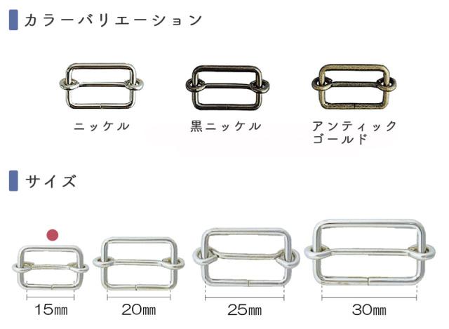 ◆KIYOHARAサンコッコー移動カン25mm2個入りアンティックゴールド