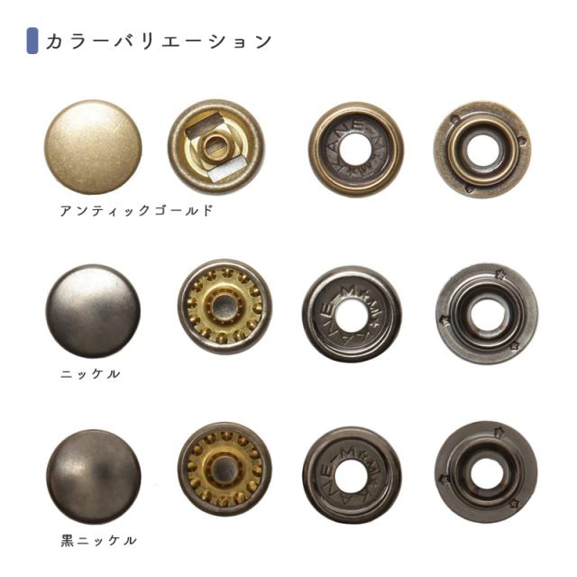 ◆KIYOHARAサンコッコードットボタン13mm6組入アンティックゴールド(1942)