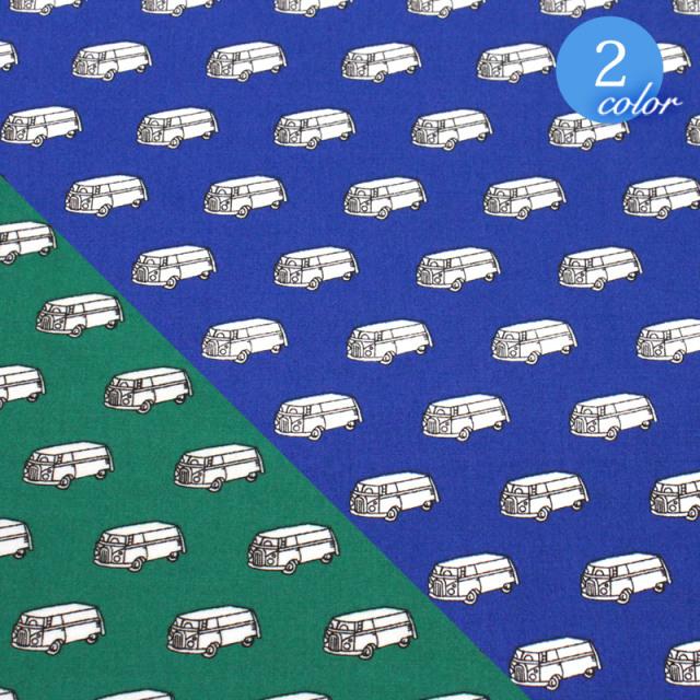 【メール便2mまで】スクールバスブロード生地(8207) | 手作り 車柄 バス プリント 乗り物 のりもの くるま柄 男の子 入園 入学 雑貨 メール便OK