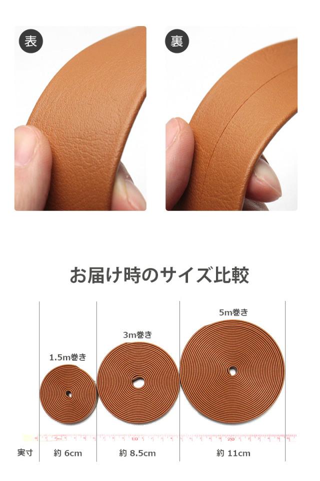 皮シボ調合皮持ち手テープ【25mm巾・1.5m巻】(6022)