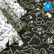 【メール便2mまで】あっちを見てるイヌ綿麻キャンバス生地(1542-2) 犬/チワワ/ブルドッグ/シュナウザー/愛犬家/ハンドメイド/手作り/モノトーン/動物/かわいい/男の子/女の子