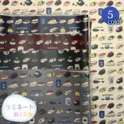 【メール便不可】ねこがすし綿麻キャンバスラミネート加工生地(1565)|ネコ/猫/動物/どうぶつ/アニマル/寿司/個性的/可愛い/かわいい/綿/コットン/麻/リネン