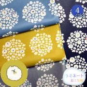 【メール便不可】あじさいポップコーン犬10キャンバスラミネート加工生地(1571)|犬/いぬ/イヌ/動物/かわいい/綿/あじさい/和風/可愛い