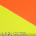 【メール便不可】合皮生地 ミリオン[カラーNo,125~145](色数豊富なつや有りタイプの生地)(0001-133-150)  合成皮革 無地 合皮 生地 おしゃれ PU 合成レザー 布地 フェイクレザー バッグ ハンドメイド イエロー