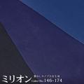 【メール便不可】合皮生地 ミリオン[カラーNo,146~174](色数豊富なつや有りタイプの生地)(0001-151-168) | PU フェイクレザー