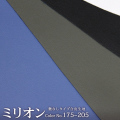 【メール便不可】合皮生地 ミリオン[カラーNo,175~205](色数豊富なつや有りタイプの生地)(黒は198です)(0001-169-193)  合成皮革 無地 合皮 生地 おしゃれ PU 合成レザー 布地 フェイクレザー バッグ ハンドメイド 青