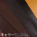 【メール便不可】合皮生地 キャリー[カラーNo,755~778](色数豊富なつや有りタイプの生地)(0005-751-774)   PU フェイクレザー
