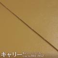 【メール便不可】合皮生地 キャリー[カラーNo,941~952)(色数豊富なつや有りタイプの生地)(0005-930-952)   PU フェイクレザー