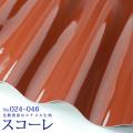 【メール便不可】合皮生地 エナメル スコーレ[カラーNo,24~46](雑貨用・カラーバリエーションの多い合皮のエナメル生地)(0018-1)   PVC フェイクレザー
