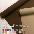 8号帆布(No.21〜No.40)(0097)【メール便不可】コットン素材 一般タイプ 無地加工しやすい帆布生地 カラフルに全100色ご用意