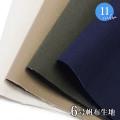 【メール便不可】6号帆布 生地 無地(加工しやすいコットン素材・厚手タイプ)(0371)   無地 コットン 綿 はんぷ ハンプ キャンバス