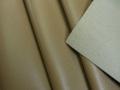 カプリタスソフィー #3300 ウオッシャブル対応衣料用高級合成皮革(0707)【メール便不可】