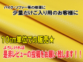 ※在庫限り※《10cm単位販売》【メール便不可】マリオネット(車両・ソファー用格子柄型押合皮生地)(1011) | 市松柄 格子柄 型押 家具 椅子 イス PVC フェイクレザー